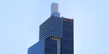 Westpac Head Offices, Sydney