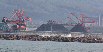 Coal Loader, Port Kembla